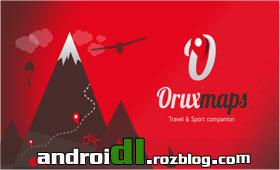 مسیریابی با OruxMaps